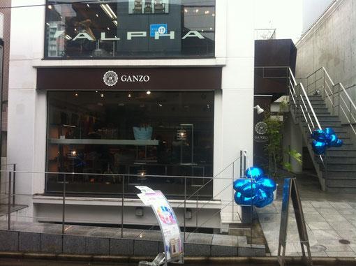 青参道アートフェアの出展店舗、GANZO本店様の外観。(東京都渋谷区神宮前5-2-7 11:00〜20:00)