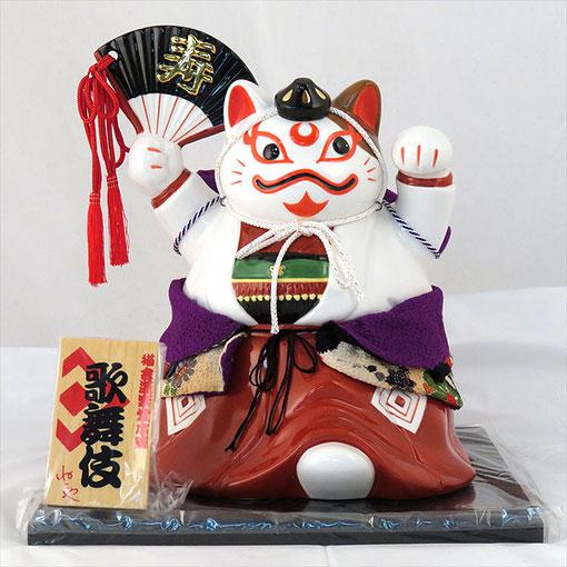 猫舎歌舞伎バンク「暫(しばらく)」