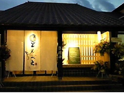 居酒屋 どんべえ 厨房 開業 三栄コーポレーションリミテッド