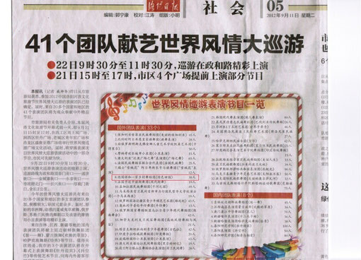 Luoyang Daily vom 11.09.2012