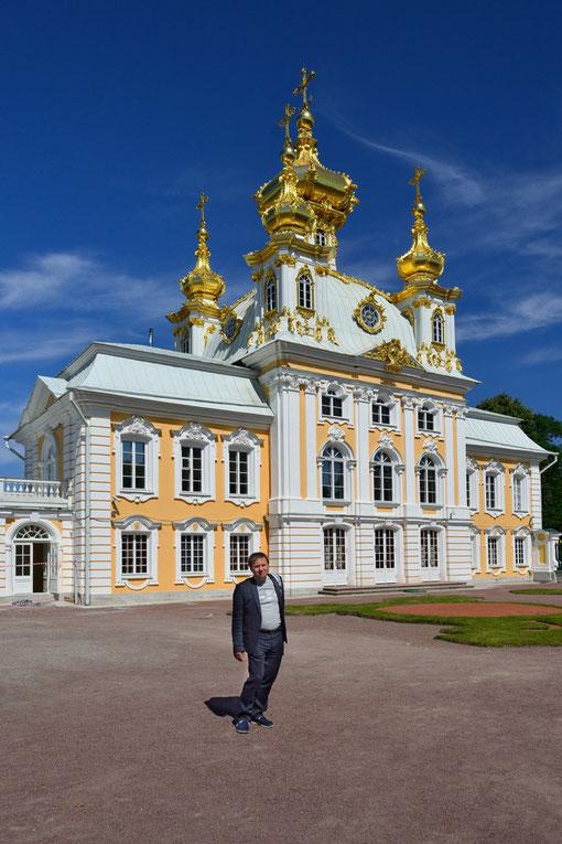 Петродворец. Июнь 2013