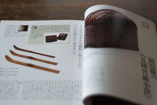 『五種竹組小筐』と煤竹旅茶杓