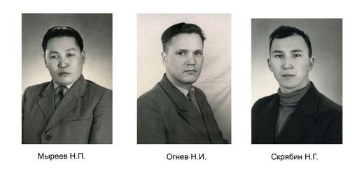 Педагоги техникума. 50 – 60-е годы.