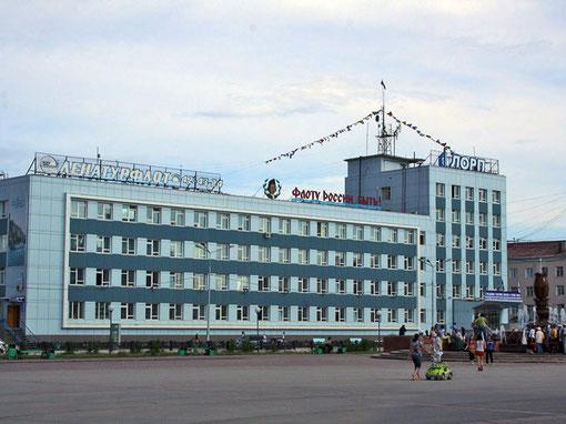 Здание Ленского речного пароходства в наши дни