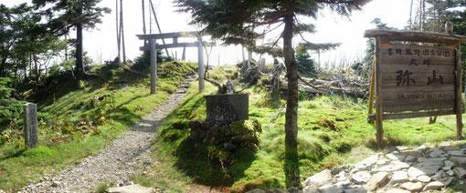 Mount Misen - Okugake 2016