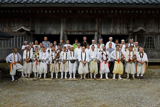 Am Sanjogatake - Mount Omine Tempel