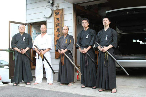 Shinto Ryu Kenjutsu in Japan - Christian Grübl