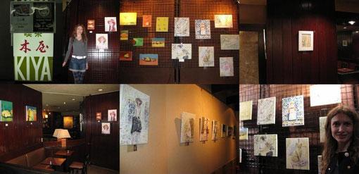 exhibition's image [喫茶木屋 20090915-0930]