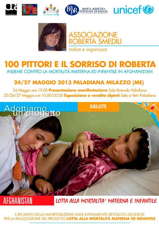 """Il sorriso di Roberta per l'UNICEF - progetto """"Lotta alla mortalità materna ed infantile in Afghanistan"""""""