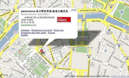巴黎艾菲尔铁塔东侧