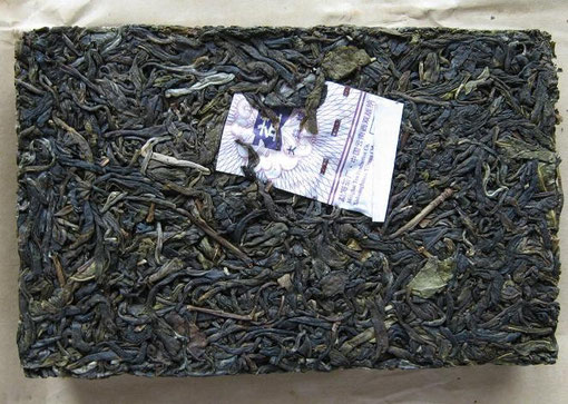 2007 Dayi Bamboo Wrapped Green Pu-erh Tea Brick (勐海大益笋壳青砖)