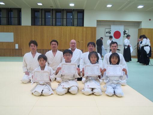 大阪府合氣道連盟から錬成証を頂きました