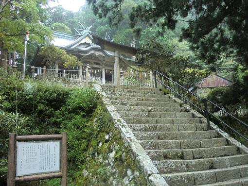 玉置神社(十津川村)
