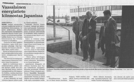 Pohjalainen 100922 Vaasa Finland