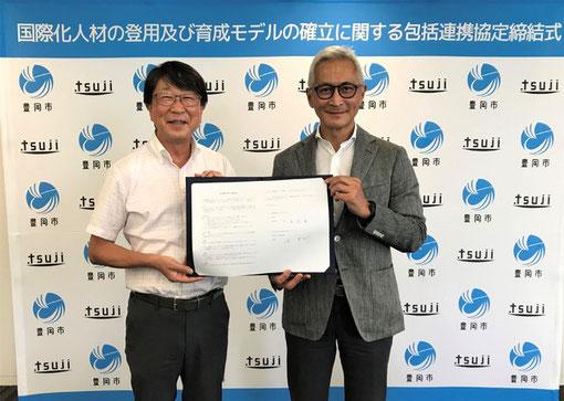 豊岡市市長 中貝宗治氏(左)と辻󠄀調理師専門学校校長 辻󠄀芳樹