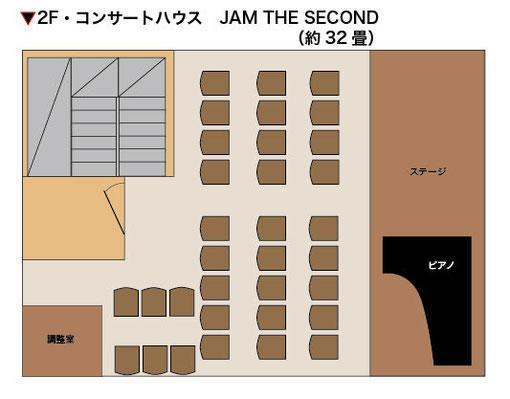 ライブハウス ジャムセカンド 2F スタジオ
