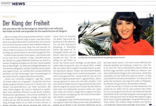 HafenCity News, March 2012