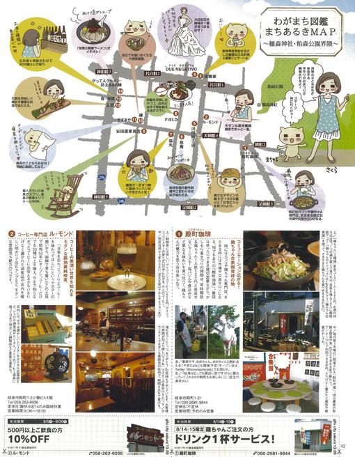 咲楽 さくら 2013/9