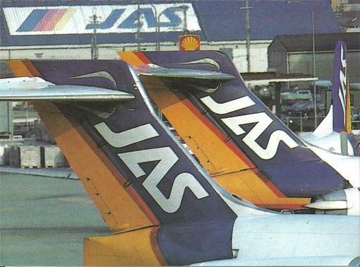 Leitwerke von zwei MD-87 der JAS/Courtesy: JAS