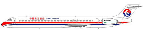 Elegante China Eastern Airlines MD90-30/Courtesy and Copyright: md80design