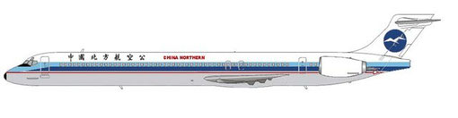 Elegante MD-90 der China Northern Airlines/Courtesy and Copyright: md80design