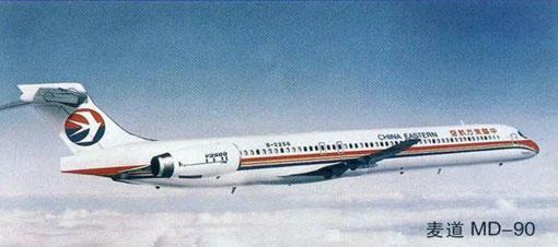 Die MD-90 ist das leiseste Flugzeug ihrer Klasse/Courtesy: McDonnell Douglas