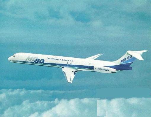 """Konzeptstudie der """"MD-80 Freighter""""/Courtesy: McDonnell Douglas"""