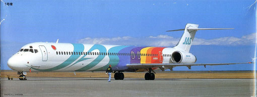 McDonnell Douglas MD90-30 der JAS Japan Air System/Courtesy: J.A. Shidara