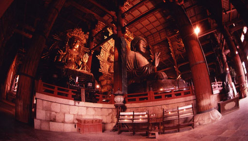 The Great Buddha, Todaiji, Nara, Japan.