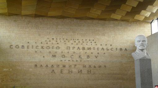 La gare de Moscou
