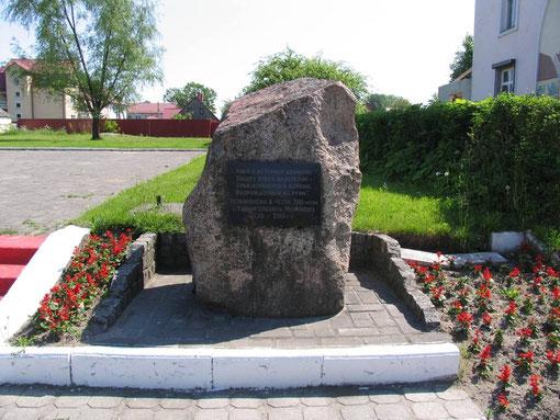 начнём с этого, поставленным в 2001 г посвящённый  700 летию основания города.