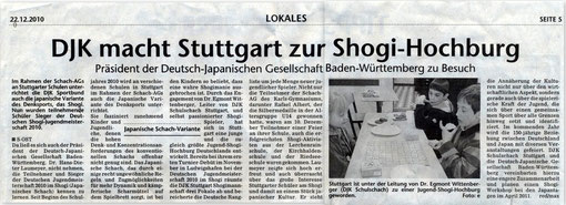 DJK macht Stuttgart zur Shogi-Hochburg