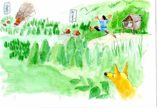 メルマガ「きしま陶房」Vol.2 焼尾の地蔵原画