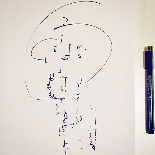 ライトランゲージアート by 青木せい子 (白背景に黒筆ペンで描いたものです)