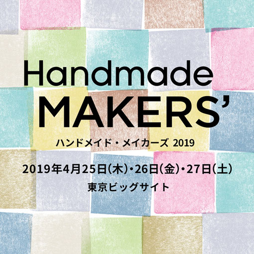 handmade makers