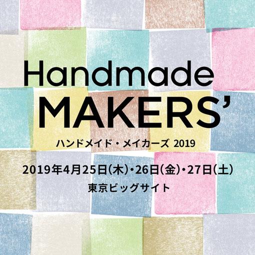 handmade makers