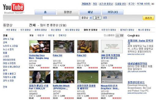 YouTube - Web2Asia - China E-Commerce, Tmall Partner & Digital