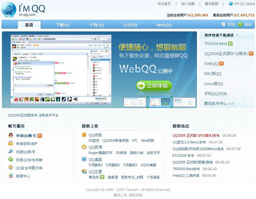 Tencent (Top 4) and their Flagship Product QQ