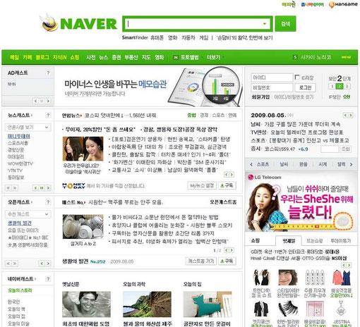 Naver Screenshot