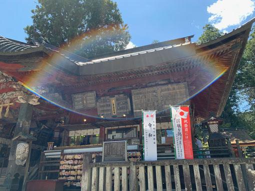 令和元年 祝福 富士浅間神社