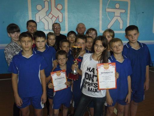 Обладатели кубка в младшей группе 01.11.12
