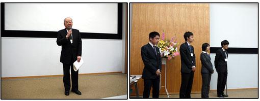 名誉会員証授与式 都留信也会員(左)および懸賞論文優秀賞受賞者の学生4名(右)