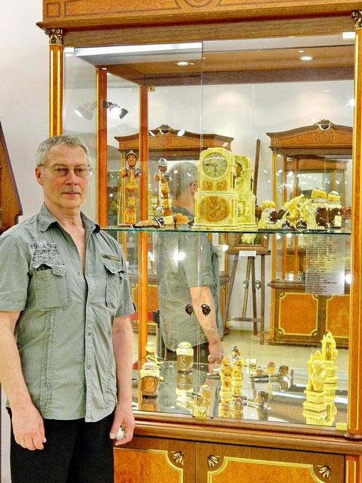 Экспозиция  собрания янтарных работ в Музее Янтаря в Калининграде