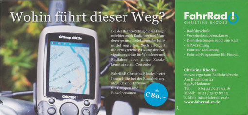 Fotoseite GPS-Postkarte