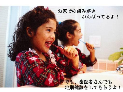 レーザー治療 むし歯 予防歯科 徳島 歯科 鳴門市
