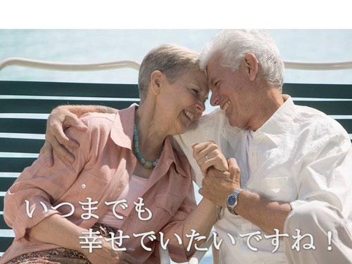 徳島 鳴門 歯医者 インプラント 歯科 専門