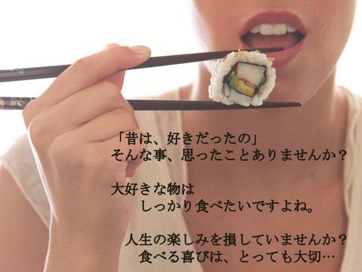 徳島 インプラント 鳴門 専門医 歯科