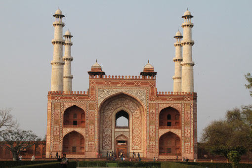 Akbar Grab in Agra