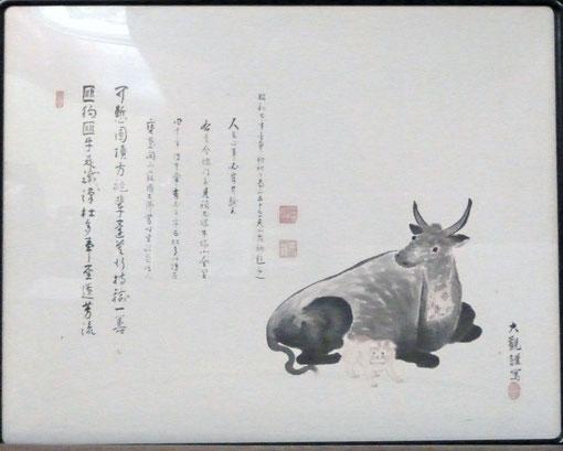 昭和七年初秋-当山五十世天山 (宝慶寺所蔵)2(東川寺撮影)