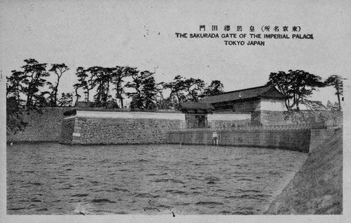 皇居・桜田門・絵葉書 (東川寺所蔵)